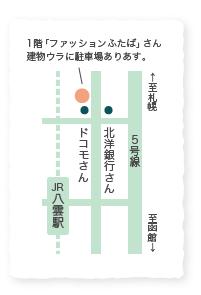 新事務所所在地図
